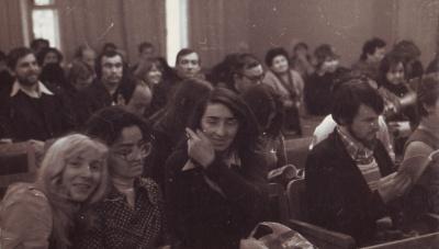 В аудитории